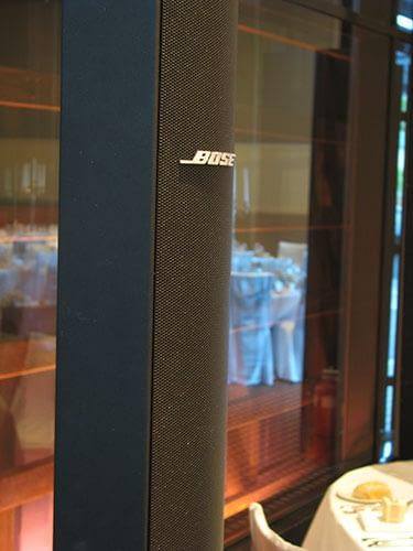 DJ:Plus! Entertainment Premium Service & Premium Sound powered by BOSE